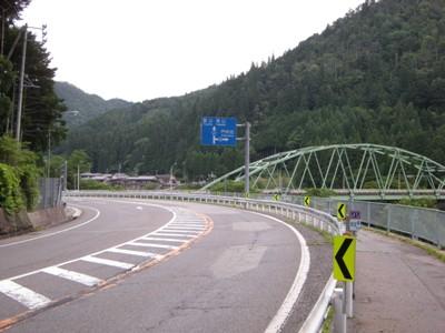 1-2中原大橋