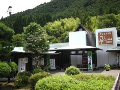 1-14354ゆyちういうl