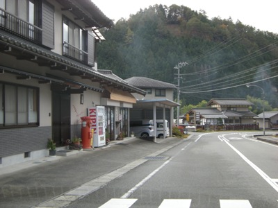 5-6うbヴうぃじゅhふぃrjgghh