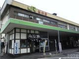 旧・稚内駅