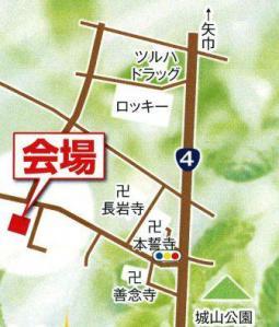 コピー ~ scan-34