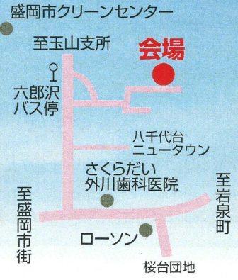 scan-19_20120723160803.jpg