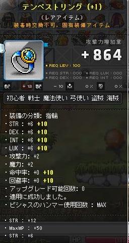 Maple130926_001256.jpg