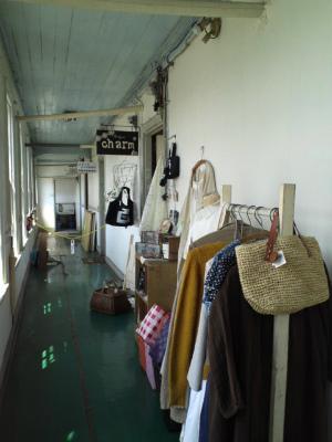 s門司新海運ビル