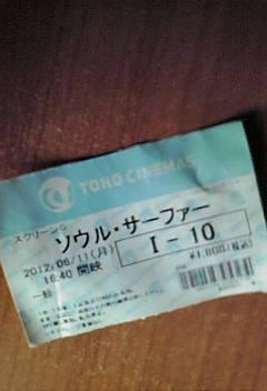 20120619101831.jpg
