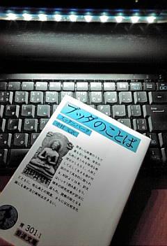 20121225132926.jpg