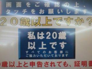DCF00002_3.jpg