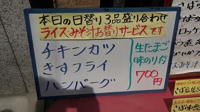 DSCF0594.jpg