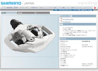 スクリーンショット(2012-05-03 16.15.08)