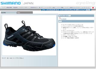 スクリーンショット(2012-05-03 16.18.30)