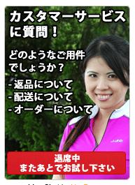 スクリーンショット(2012-08-03 15.41.20)