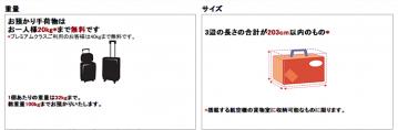 スクリーンショット(2012-09-05 0.15.05)
