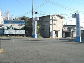 800px-Emi-station-stationfront-200712.jpg