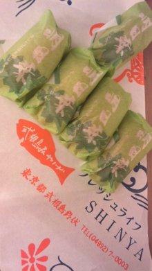 sowaka blog.-110912_185028_ed.jpg