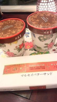 sowaka blog.-110912_191117_ed.jpg