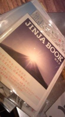 sowaka blog.-111027_183048_ed.jpg