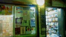 sowaka blog.-111027_185140_ed_ed.jpg