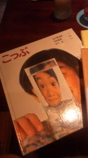 sowaka blog.-110411_213417.jpg