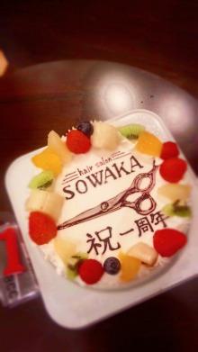 sowaka blog.-111203_113933_ed_ed.jpg