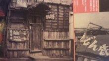 sowaka blog.-111228_010757_ed.jpg