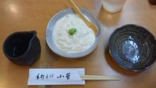 sowaka blog.-120115_204327_ed.jpg