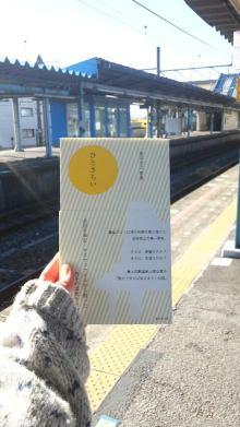 sowaka blog.-120131_134552_ed.jpg