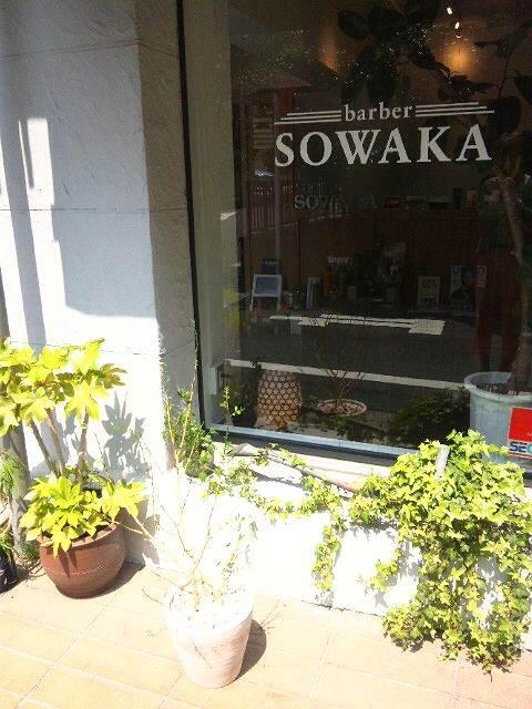 sowaka blog.-120429_123036_ed.jpg