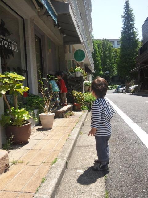 sowaka blog.-120505_105610.jpg