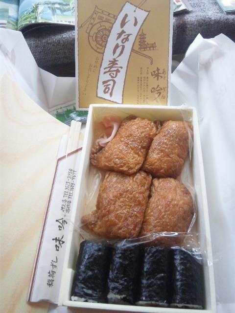 sowaka blog.-120518_125246.jpg
