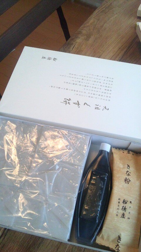 sowaka blog.-120421_080610_ed.jpg