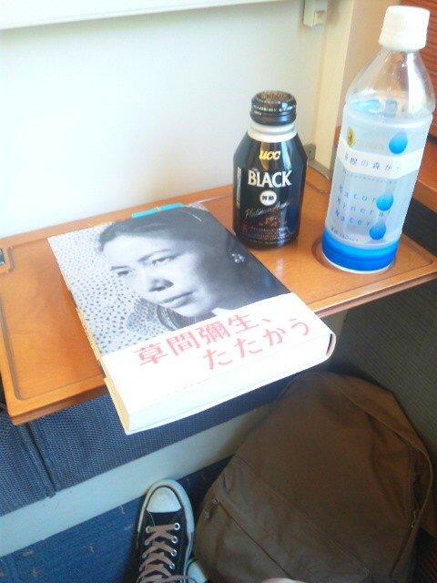 sowaka blog.-120514_100218_ed.jpg