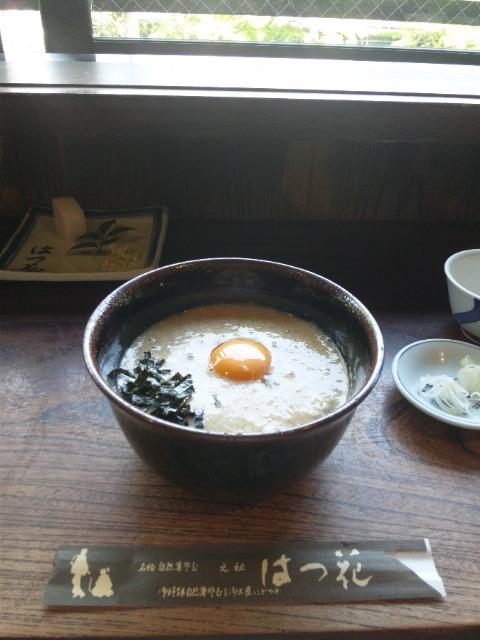 sowaka blog.-120514_121832.jpg