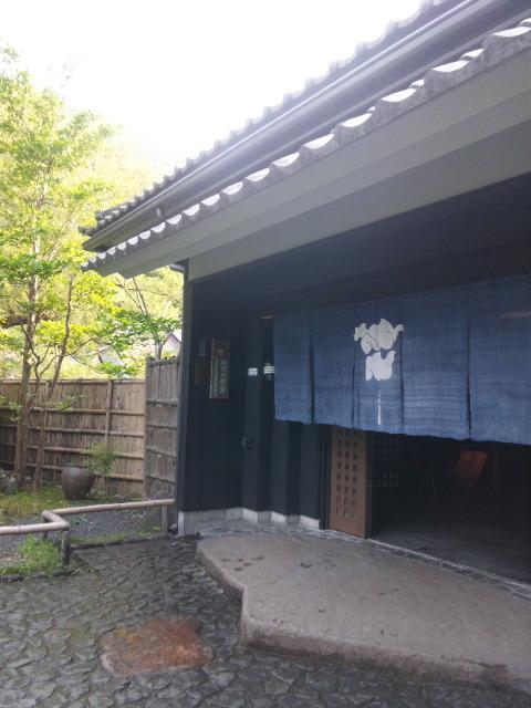 sowaka blog.-120514_162035.jpg