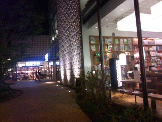 sowaka blog.-120514_002009_ed.jpg