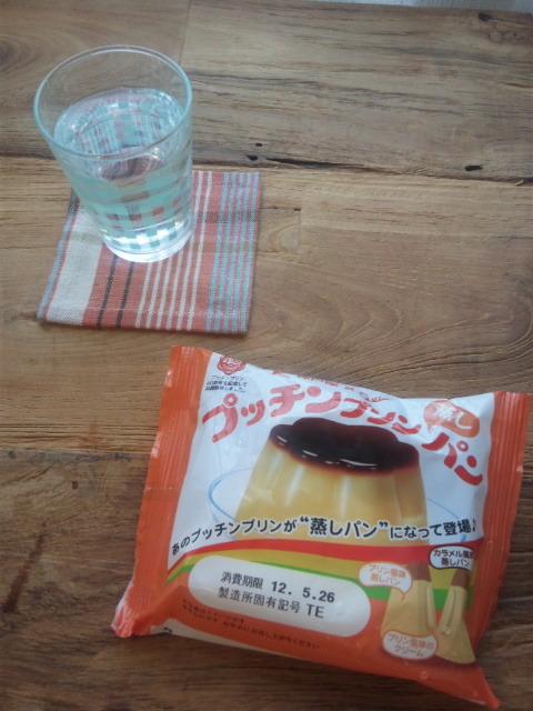 sowaka blog.-120526_054445.jpg