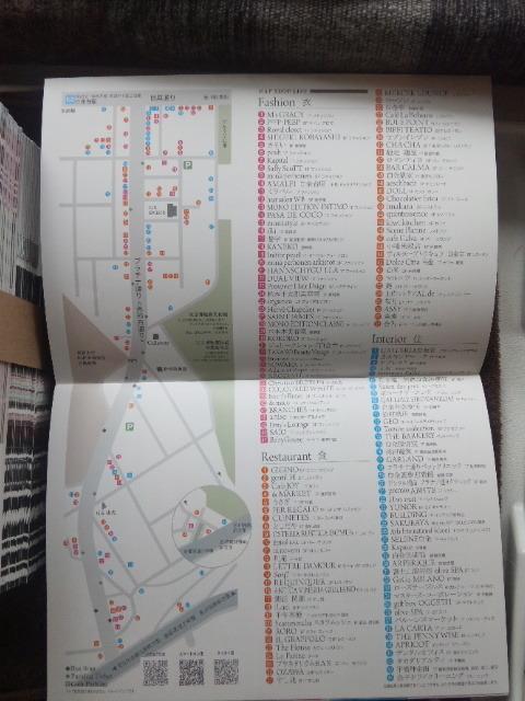 sowaka blog.-120530_122638.jpg