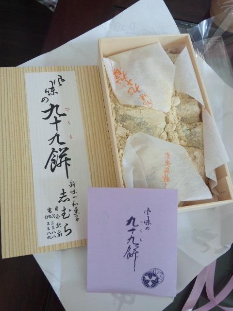 sowaka blog.-120618_132635.jpg
