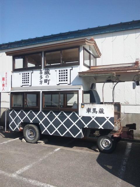 sowaka blog.-120709_152450.jpg