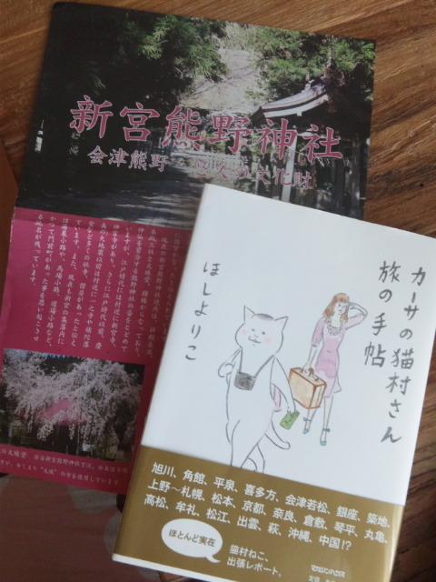 sowaka blog.-120820_055942.jpg