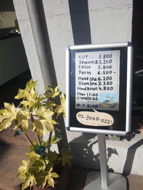 sowaka blog.-120824_153816.jpg