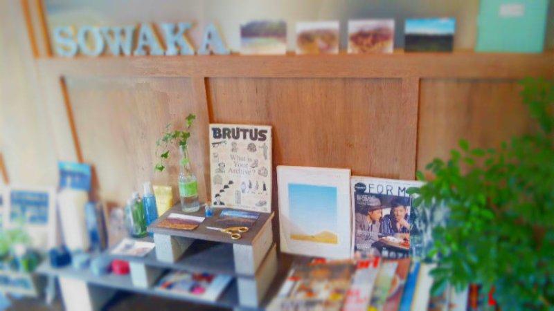 sowaka blog.-110930_134205_ed_ed.jpg