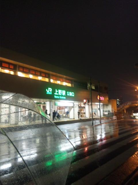 sowaka blog.-121023_173558.jpg