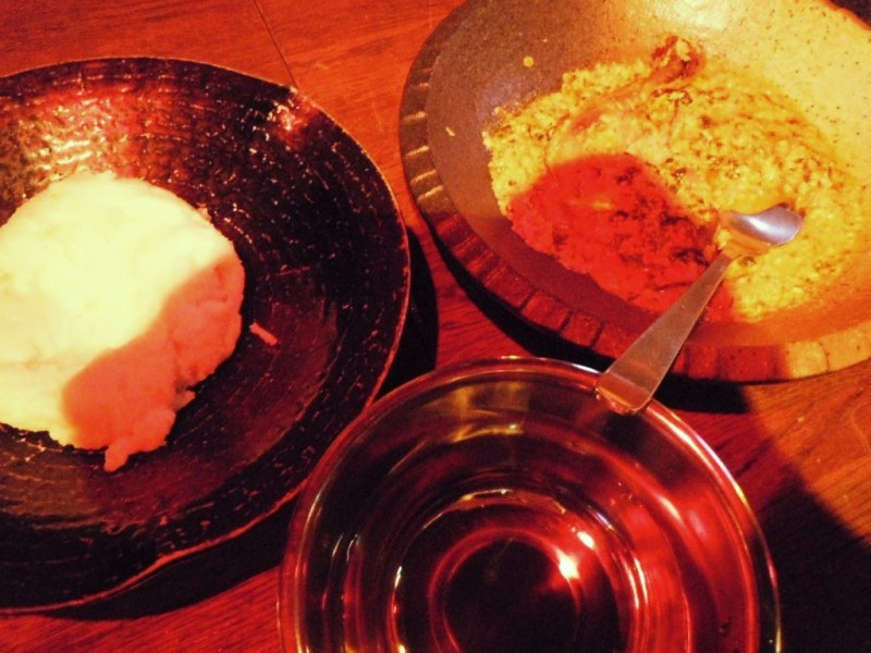 sowaka blog.
