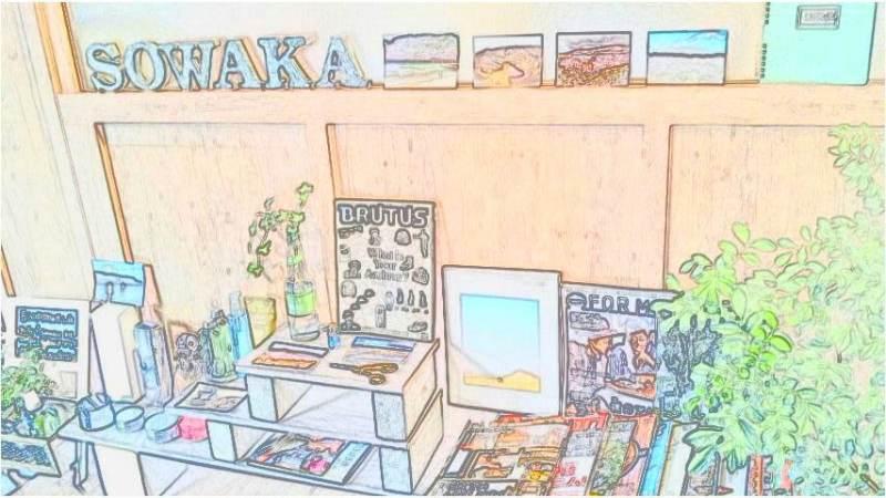 sowaka blog.-110930_134205_ed_ed_ed.jpg