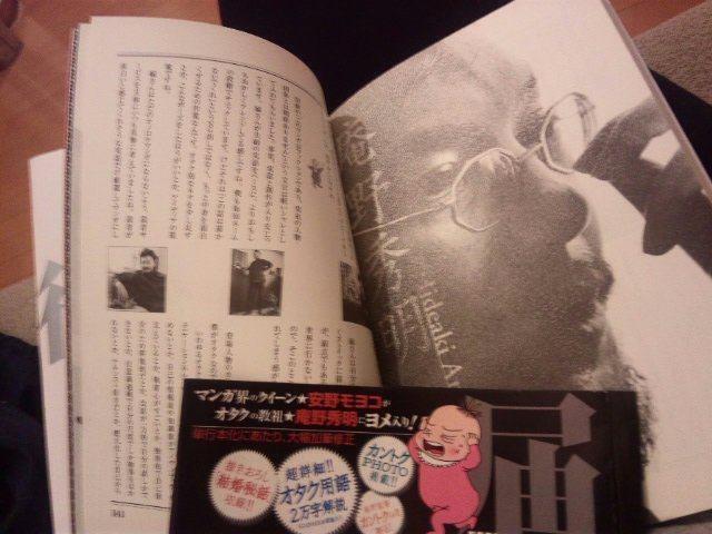 sowaka blog.-121108_232047_ed.jpg