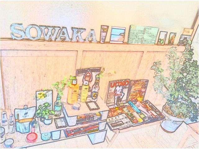 sowaka blog.-121202_135709_ed.jpg