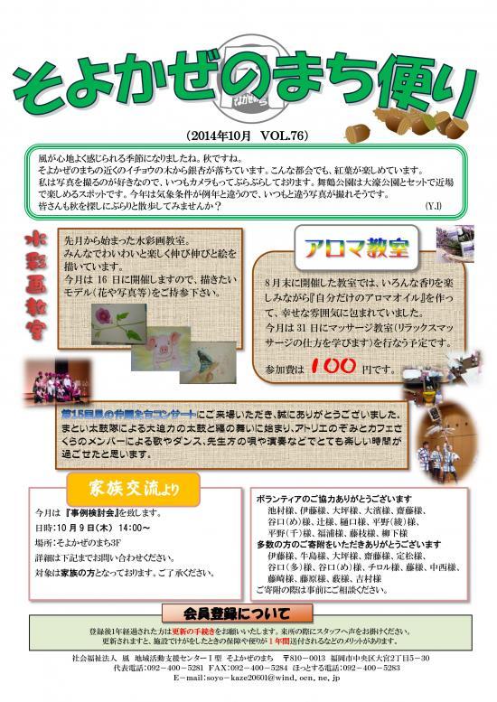 jpeg10譛井セソ繧願。ィ_convert_20141001155756