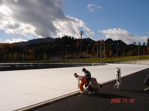 スケート87