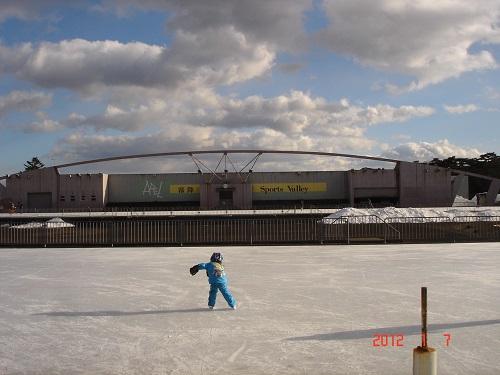 スケート44