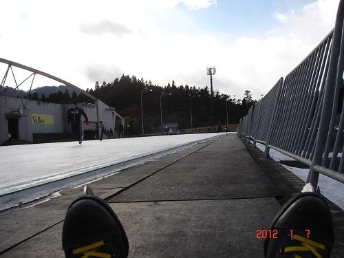 スケート47